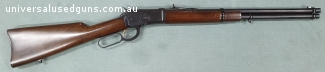 BROWNING B92 44MAGNUM LEVER ACTION